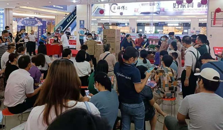 热烈祝贺!红树湾家具·中山大道东店【年中大促,半价开